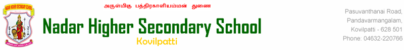 Nadar Higher Secondary School Kovilpatti